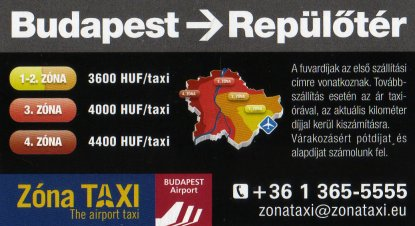 ゾーナタクシー