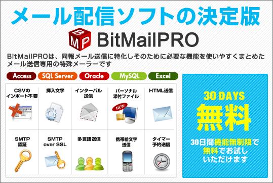 20141210-bmp.jpg